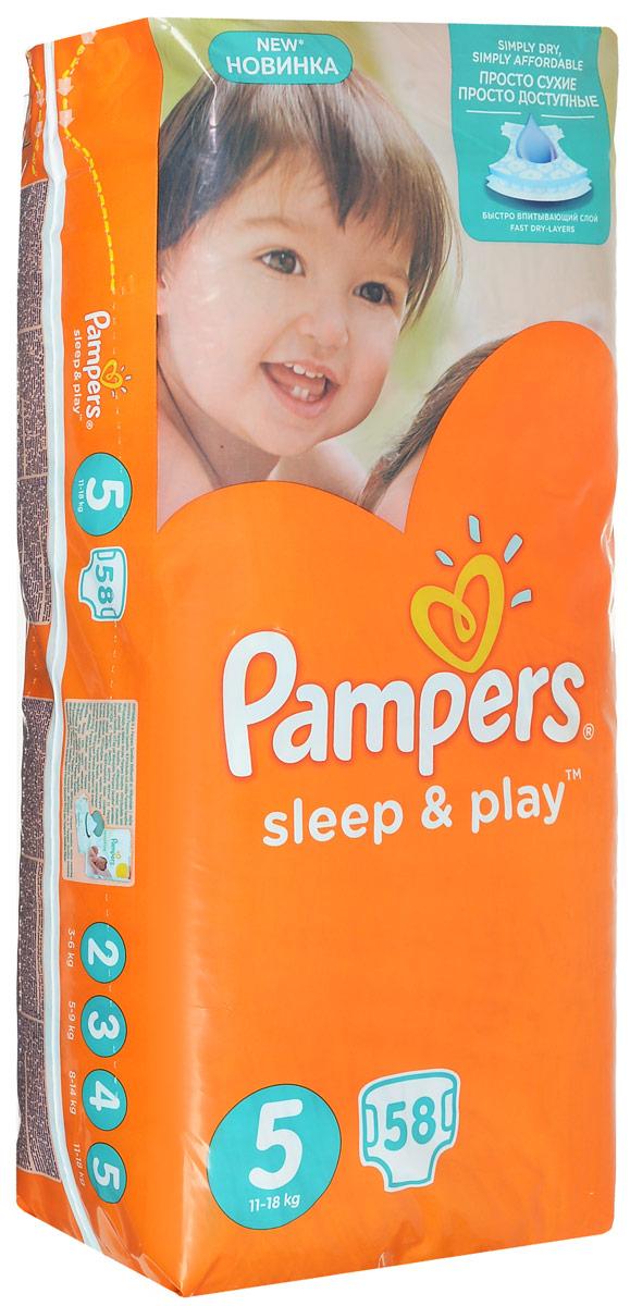 Pampers Подгузники Sleep & Play 11-18 кг (размер 5) 58 штPA-81298882Теперь вы можете гулять в парке дольше! Усовершенствованные подгузники Pampers Sleep & Play теперь еще лучше впитывают и при этом меньше увеличиваются в объеме. Быстро впитывающий слой обеспечивает надежную сухость вашему малышу. Это отличный и экономичный способ сохранить кожу ребенка сухой и продлить радостные моменты. - Специальный внутренний слой подгузника быстро впитывает влагу, оставляя кожу малыша сухой. - Тянущиеся боковинки. - Специальные манжеты помогают предотвратить протекание. - Регулируемые застежки-липучки. - Интересный дизайн.