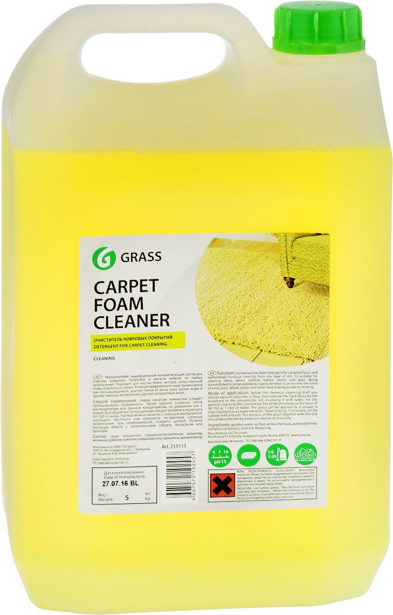 Средство чистящее универсальное Grass Carpet Foam Cleaner, 5 л215111Универсальное чистящее средство Grass Carpet Foam Cleaner с высоким пенообразованием предназначен для очистки ковровых покрытий и мебели от любых загрязнений. Также подходит для чистки ткани, велюра, искусственной кожи, пластика и стекол. В концентрированном виде применяется как пятновыводитель, удаляет пятна вина, сока, крови, жира, и другие тяжелые загрязнения, удаляет неприятный запах. Концентрат разводится из расчета 50-150 мл на 1 л воды. Товар сертифицирован.