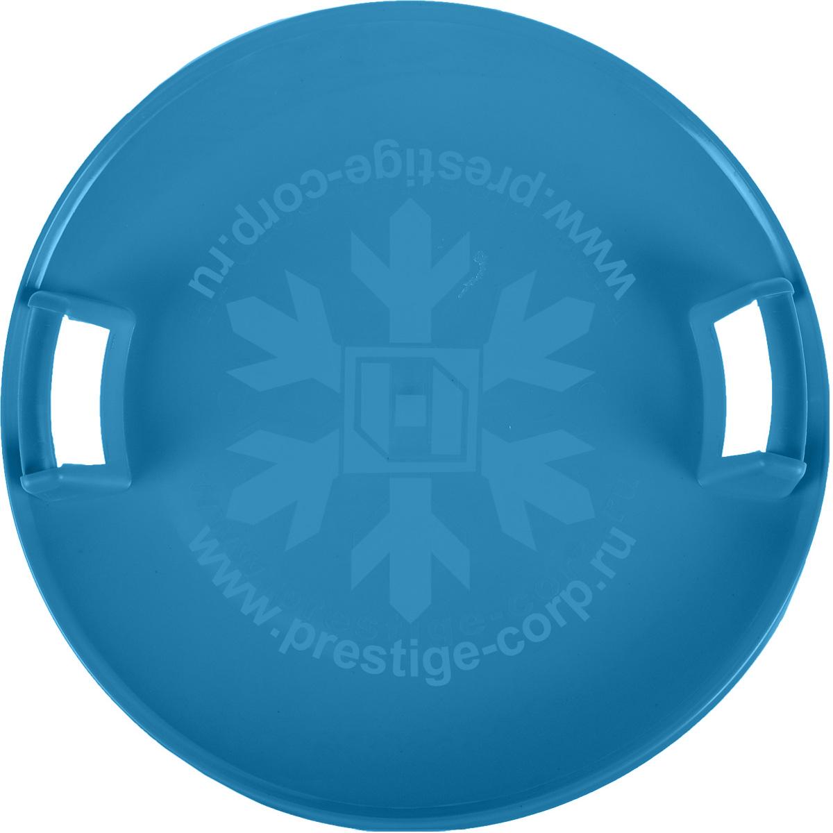 """Санки-ледянки Престиж """"Экстрим"""", с пластиковыми ручками, цвет: голубой, диаметр 58 см 336911"""