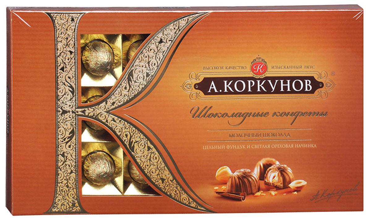 Коркунов Конфеты молочный шоколад с цельным фундуком и светлой ореховой начинкой, 190 г79001038При производстве конфет Коркунов используются сертифицированные сорта какао-бобов, произрастающие в Западной Африке. Ореховая начинка конфет - это настоящее, классическое пралине - сочетание сахара и орехов. Также для производства этих конфет закупаются только отборные орехи, а каждый из поставщиков проходит строгую проверку качества. Элегантная упаковка подчеркивает вкус изысканных шоколадных конфет. Все это делает конфеты Коркунов одним из самых желанных подарков на любой праздник. Уважаемые клиенты! Обращаем ваше внимание, что полный перечень состава продукта представлен на дополнительном изображении.