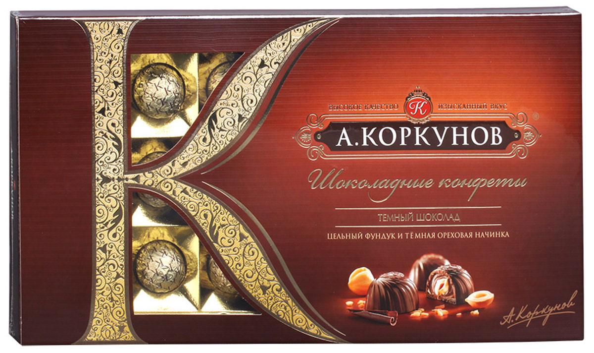 Коркунов Конфеты темный шоколад с цельным фундуком и темной ореховой начинкой, 190 г79001112При производстве конфет Коркунов используются сертифицированные сорта какао-бобов, произрастающие в Западной Африке. Ореховая начинка конфет - это настоящее, классическое пралине - сочетание сахара и орехов. Также для производства конфет Коркунов закупаются только отборные орехи, а каждый из поставщиков проходит строгую проверку качества. Элегантная упаковка подчеркивает вкус изысканных шоколадных конфет. Все это делает конфеты Коркунов одним из самых желанных подарков на любой праздник. Уважаемые клиенты! Обращаем ваше внимание, что полный перечень состава продукта представлен на дополнительном изображении.