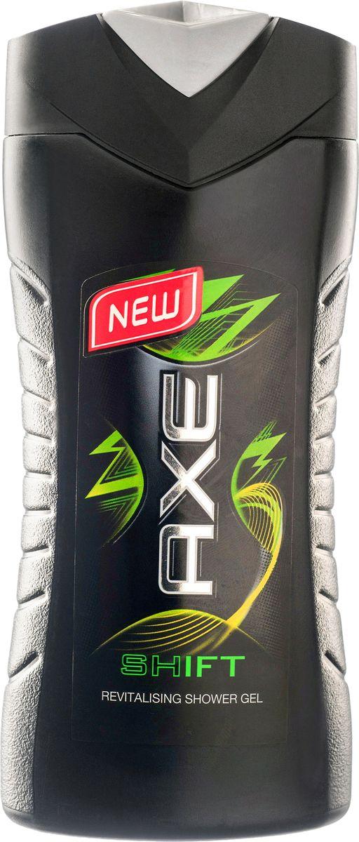 Axe Гель для душа Shift 250 мл20282158Гель для душа Axe Shift - заряд свежего аромата, который оставит о Вас приятное впечатление, а новый виток свежести еще больше заинтересует ее. AXE Shift - eдинственный аромат, который меняется вместе с тобой в течение всего дня! Характеристики: Объем: 250 мл. Производитель: Германия. Артикул: 8797790. Товар сертифицирован.