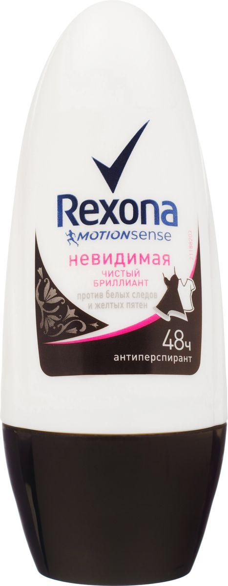 Rexona Motionsense Антиперспирант ролл Чистый бриллиант 50 мл