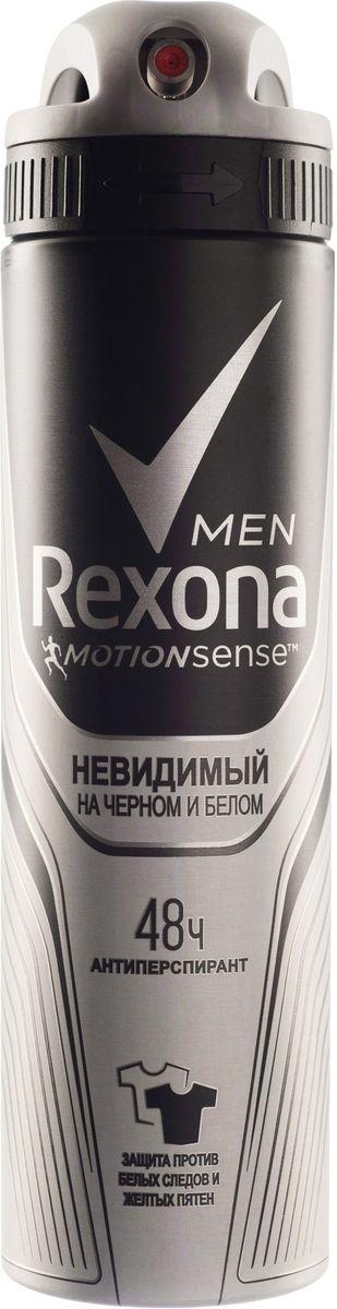 Rexona Men Motionsense Антиперспирант аэрозоль Невидимый на черном и белом 150 мл67003324Лучшая защита от пятен с ароматом фужерных и древесных ноток