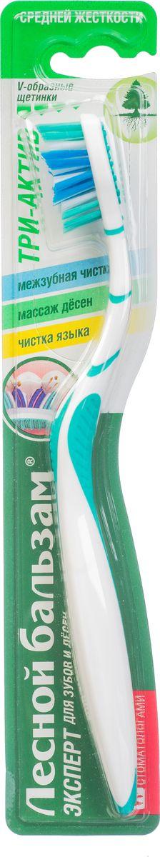 Лесной Бальзам Зубная щетка Три-актив 1 шт67001016Благодаря V-образным щетинкам, закругленным на концах, зубная щетка обеспечивает глубокую межзубную чистку и массаж дёсен; Эргономичный изгиб ручки позволяет эффективно очищать труднодоступные места; Благодаря поверхности для чистки языка зубная щетка удаляет бактерии, вызывающие неприятный запах изо рта