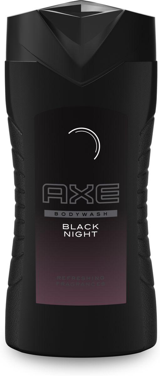 Axe Гель для душа Black night 250 мл67014083Аромат грандиозных ожиданий, спонтанных решений и смелых поступков появится в линейке AXE в январе 2016 года. Новые гель для душа и дезодорант AXE Black Night объединят в себе впечатления самой непредсказуемой ночи. В 2016 году Axe откроет дверь в новый, интригующий, непредсказуемый мир ночи. Чем эта ночь закончится? Кто знает. Но ты точно знаешь, как ее начать. Уже в январе премиальную линейку мужских средств AXE Black пополнит новый утонченный аромат AXE Black Night. AXE Black Night — это истории, которые будешь пересказывать годами, встречи, которые невозможно забыть, события, которые не хватало смелости даже представить… Окутывая обаянием интриги, Black Night освещает только неизведанные и далекие от надоевшей рутины пути. Аромат спонтанности AXE Black Night был создан любимым парфюмером модных домов Энн Готлиб и экспертами парфюмерного дома Firmenich. Пробуждая чувства утонченными пряными нотами имбиря и кардамона, он остается на теле до самого утра, сохраняя твой стиль...