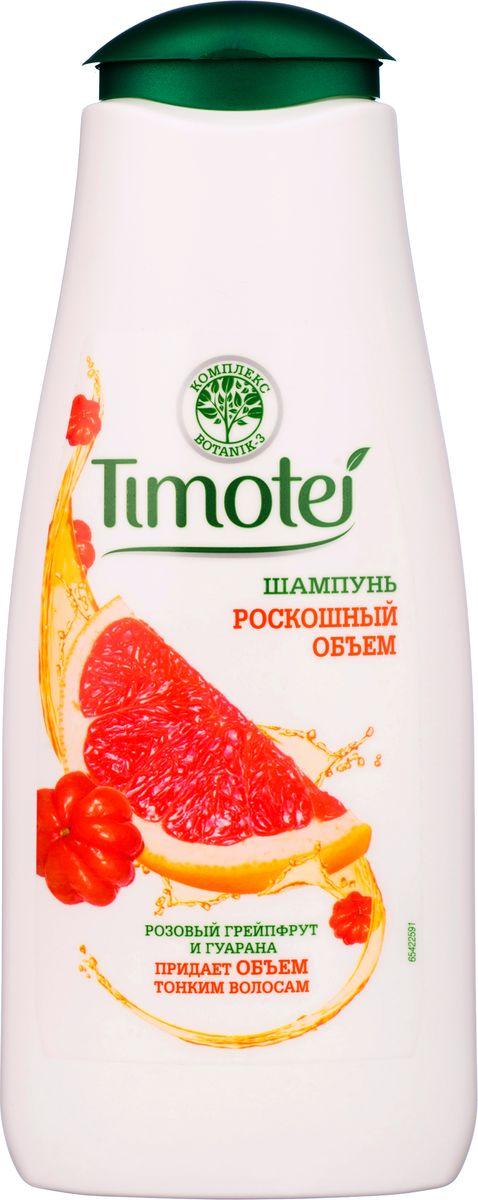 Timotei Шампунь женский Роскошный объем 400 мл