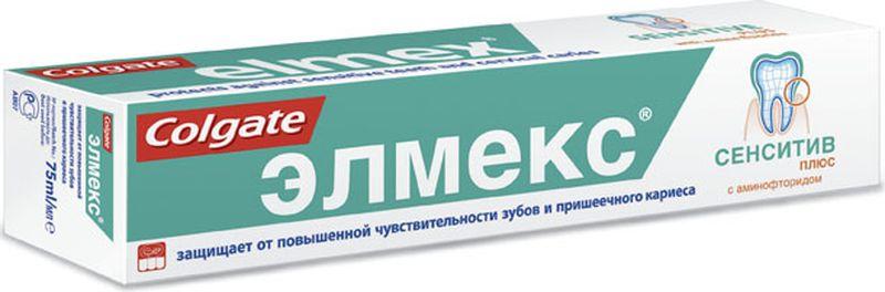 Elmex Зубная паста Сенситив Плюс 75мл04040531Зубная паста 75мл-1 шт Защищает от повышенной чувствительности зубов и кариеса дентина асте для взрослых: 1400 ppm F- Эффективное снижение повышенной чувствительности зубов за счет обтурации открытых дентинных канальцев, глобулами фторида кальция Бережный уход за чувствительностью зубов за счет низкого уровня абразивности и минимальное истирание, твердых тканей зуба Защита дентина и эмали от кариеса Не содержит консервантов, антисептиков и красителей