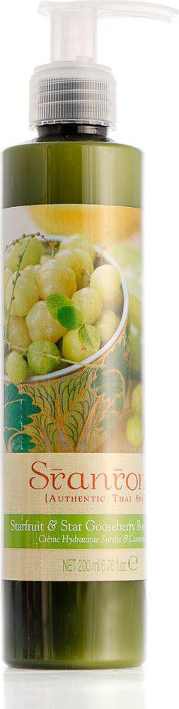 Sranrom Лосьон для тела Карамбола и дикий крыжовник 200 мл106-8002Фруктовый коктель с лосьоном для тела на каждый день Тайский или антильский крыжовник, карамбола, маракуя и амла или индийский крыжовник, содержащие Витамин С, издавна пользуются большой популярностью у тайских женщин за свой вкус и омолаживающие свойства. Эти сочные фрукты с восхитительным насыщенным вкусом считаются в Таиланде настоящими деликатесами. Их можно есть в свежем виде с остро-сладким соусом, а можно засушить или замариновать. Чтобы поделиться с вами всеми питательными свойствами этих тропических фруктов, мы сделали для вас восхитительный фруктовый коктейль, такой полезный для вашей кожи. Надеемся, вы будете от него в восторге! Карамбола, антильский крыжовник, амла и маракуя содержат большое количество витамина С, который является природным антиоксидантом, что наделяет эти фрукты прекрасными омолаживающими свойствами. Лосьон для тела с натуральным экстрактом крыжовника подарит вам прекрасный цвет, кожа засияет и станет свежей, как летняя ягодка! Применение: разотрите крем...