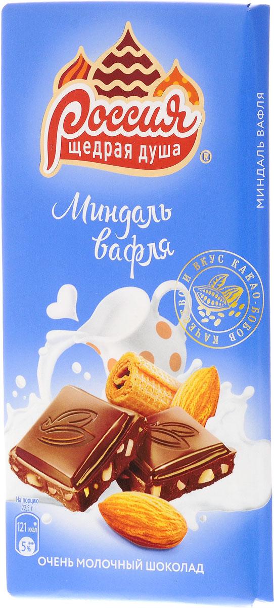Россия-Щедрая душа! молочный шоколад с миндалем и вафлей, 90 г