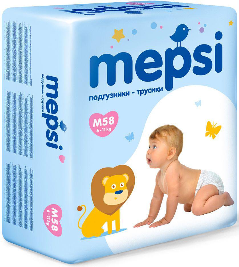 Mepsi Подгузники-трусики M (6-11 кг) 58 шт0062Комфортные, антиаллергенные, созданные для самых чувствительных малышей подгузники-трусики Mepsi - настоящий подарок для любящих и заботливых родителей! Преимущества: - анатомический крой и мягкий эластичный поясок обеспечивают хорошую посадку, не ограничивая свободу передвижения; - индикатор влаги заботливо подскажет, что трусики пора сменить; - сухая попка без опрелостей благодаря дышащему внешнему слою и впитывающей сердцевине из лучших сортов целлюлозы и суперабсорбента; - удобно надевать и снимать.