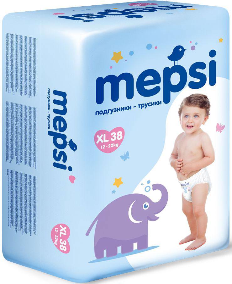 Mepsi Подгузники-трусики XL (12-22 кг) 38 шт0064Комфортные, антиаллергенные, созданные для самых чувствительных малышей подгузники-трусики Mepsi - настоящий подарок для любящих и заботливых родителей! Преимущества: - анатомический крой и мягкий эластичный поясок обеспечивают хорошую посадку, не ограничивая свободу передвижения; - индикатор влаги заботливо подскажет, что трусики пора сменить; - сухая попка без опрелостей благодаря дышащему внешнему слою и впитывающей сердцевине из лучших сортов целлюлозы и суперабсорбента; - удобно надевать и снимать.