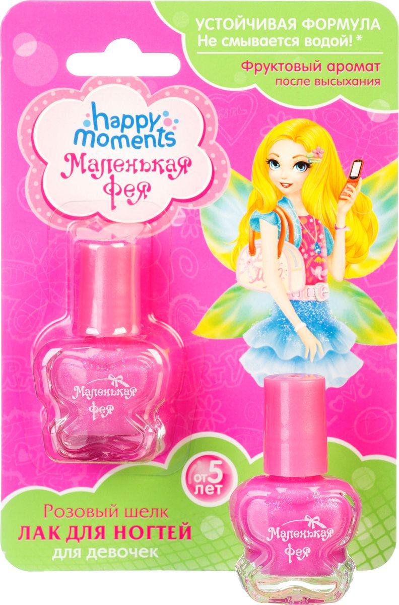 Маленькая Фея Детский лак для ногтей Розовый шелк 6 мл65501160Лак для ногтей Маленькая Фея розовый шелк - устойчивая формула, как у мамы! Не смывается водой. С фруктовым ароматом для настоящих модниц. Для девочек от 5-ти лет.