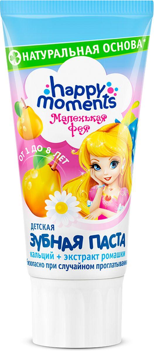 Маленькая Фея Детская зубная паста Волшебный фрукт от 1 до 8 лет 60 мл65500145Детская зубная паста Маленькая Фея Волшебный фрукт для девочек от года до 8 лет - на натуральной основе! Обладает усиленной защитой от кариеса: здоровые десна, крепкие зубы. Со вкусом сладкой и спелой груши. Экстракт ромашки обеспечивает мягкое антибактериальное действие для полости рта. Безопасна при случайном проглатывании. Благодаря щадящей чистящей формуле не травмирует зубную эмаль. Товар сертифицирован.