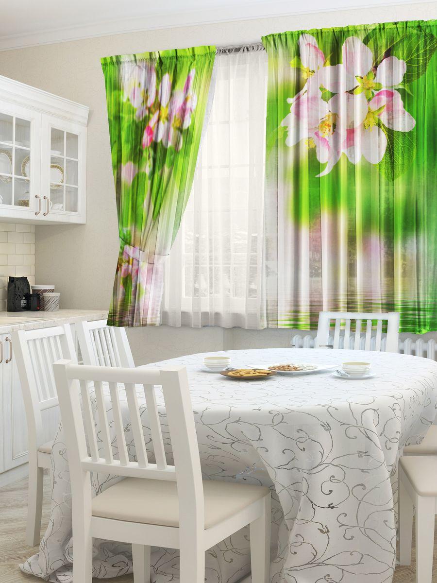 Комплект штор для кухни Zlata Korunka Яблоня, на ленте, высота 160 см21328