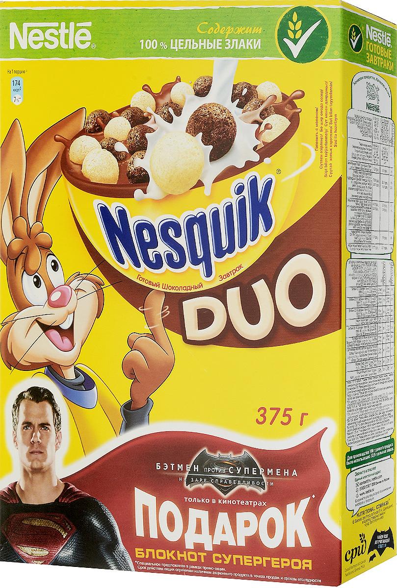 Nestle Nesquik Шоколадные шарики DUO готовый завтрак, 375 г12156089Nestle Nesquik Шоколадные шарики DUO - это любимый готовый завтрак со вкусом белого и молочного шоколада. Такой вкусный и невероятно шоколадный завтрак! Тарелка полезного для здоровья готового завтрака Nesquik в сочетании с молоком - это прекрасное начало дня. В состав готового завтрака Nesquik входят цельные злаки (природный источник клетчатки), а также он обогащен 7 витаминами, железом и кальцием, которые помогают расти здоровым и умным. Какао - секрет волшебного шоколадного вкуса Nesquik, который так нравится детям. Дети любят готовый завтрак Nesquik за чудесный шоколадный вкус, а мамы - за его пользу. Рекомендуется употреблять с молоком, кефиром, йогуртом или соком.
