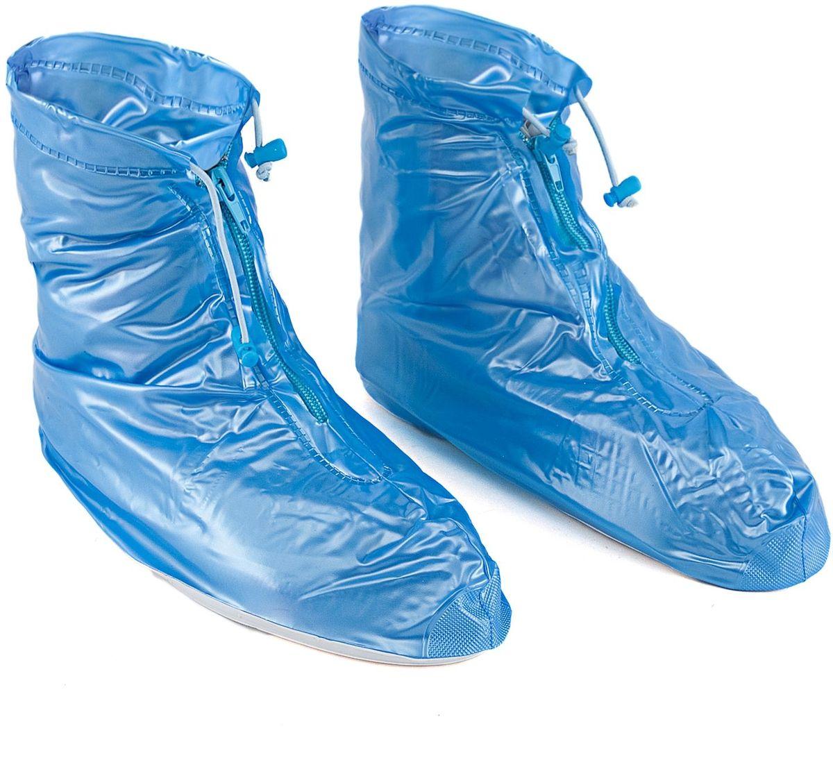 Дождевик для обуви Homsu, на молнии, цвет: голубой. Размер S (35/36)R-117Дожевики для обуви выполнены из прочного водонепроницаемого материала, застегиваются на молнию, благодаря им ваша обувь будет сухой и чистой в любую погоду! Размер изделия: 25,5х13см