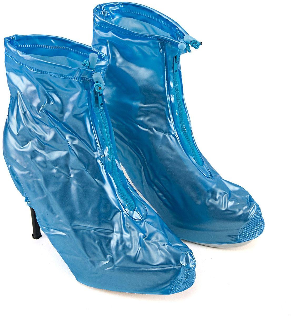 Дождевик для обуви Homsu, с каблуком, цвет: голубой. Размер S (35/36)R-124Дожевики для обуви с каблуком выполнены из прочного водонепроницаемого материала, застегиваются на молнию и имеют специальное отверситие для каблука. Благодаря этим дождевикам ваша обувь будет сухой и чистой в любую погоду! Размер изделия: 25х13см