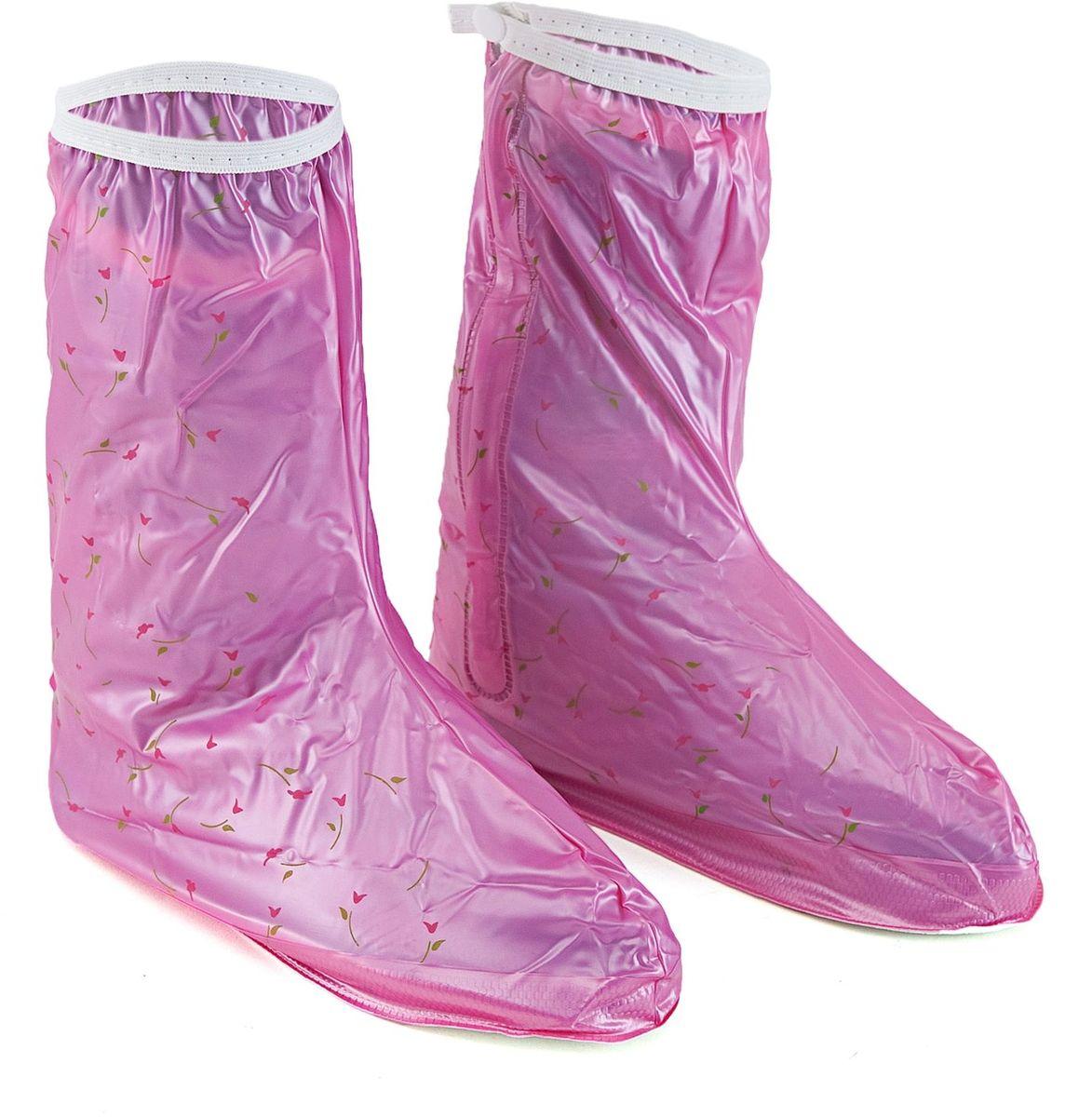 Дождевик для сапог Homsu, цвет: розовый. Размер S (35/36)R-126Дожевики для сапог выполнены из прочного водонепроницаемого материала, застегиваются на молнию. Благодаря этим дождевикам ваша обувь будет сухой и чистой в любую погоду! Размер изделия: 25,5х13см
