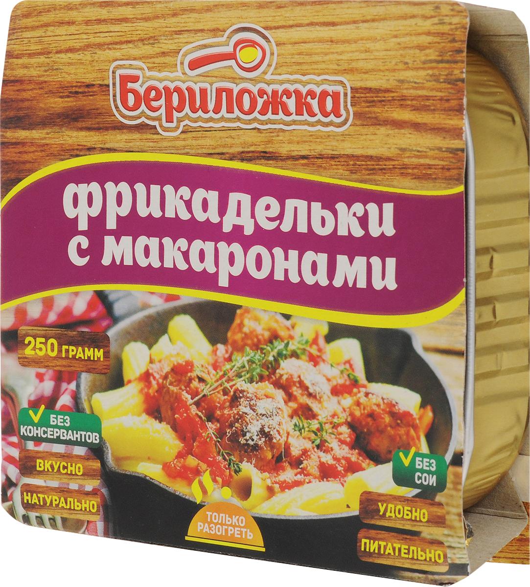 Бериложка фрикадельки с макаронами, 250 г