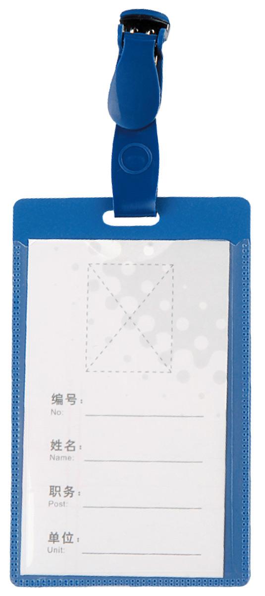 Deli Бейдж для пропуска вертикальный 5,4 см х 9 см цвет синий 10 штE5740Материал - полипропилен. Вращающийся клип.