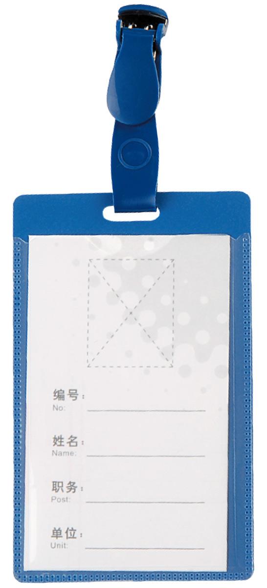 Deli Бейдж для пропуска вертикальный 5,4 см х 9 см цвет синий 50 штE5743Материал - полипропилен. Вращающийся клип.