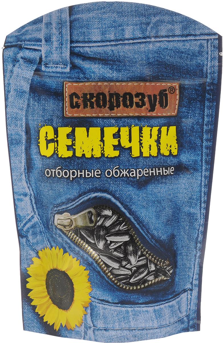 Скорозуб семена подсолнечника обжаренные, 220 г1329Семечки Скорозуб - это традиционный продукт, передовые технологии и современный дизайн. В стильной джинсовой упаковке можно найти только отборные обжаренные семечки лучших кондитерских сортов, произрастающих на юге России.