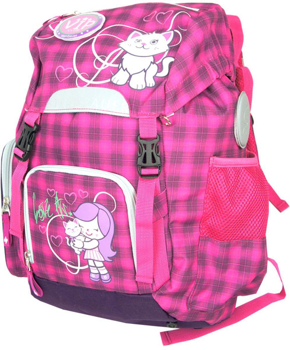 Sternbauer Рюкзак школьный SB цвет розовый 56025602Новая серия рюкзаков с кулиской Компактный размер - вместительный объем Вес всего 800 грамм Ортопедическая спинка с анатомическими вставками Нагрудный фиксатор Дополнительный внутренний объем за счет кулиски Плотное дно