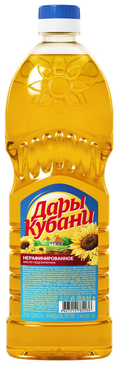 Дары Кубани масло нерафинированное первый сорт, 0,65 л