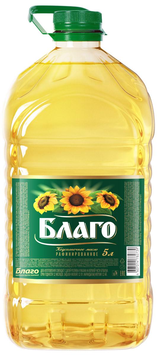 Благо масло подсолнечное рафинированное высший сорт, 5 л 4607014782739