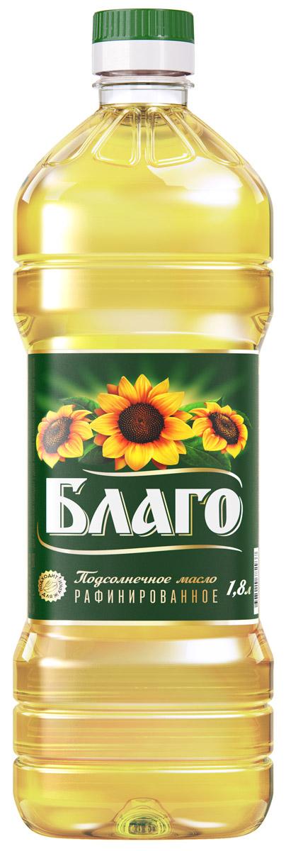 Благо масло подсолнечное рафинированное высший сорт, 1,8 л 4607014783781