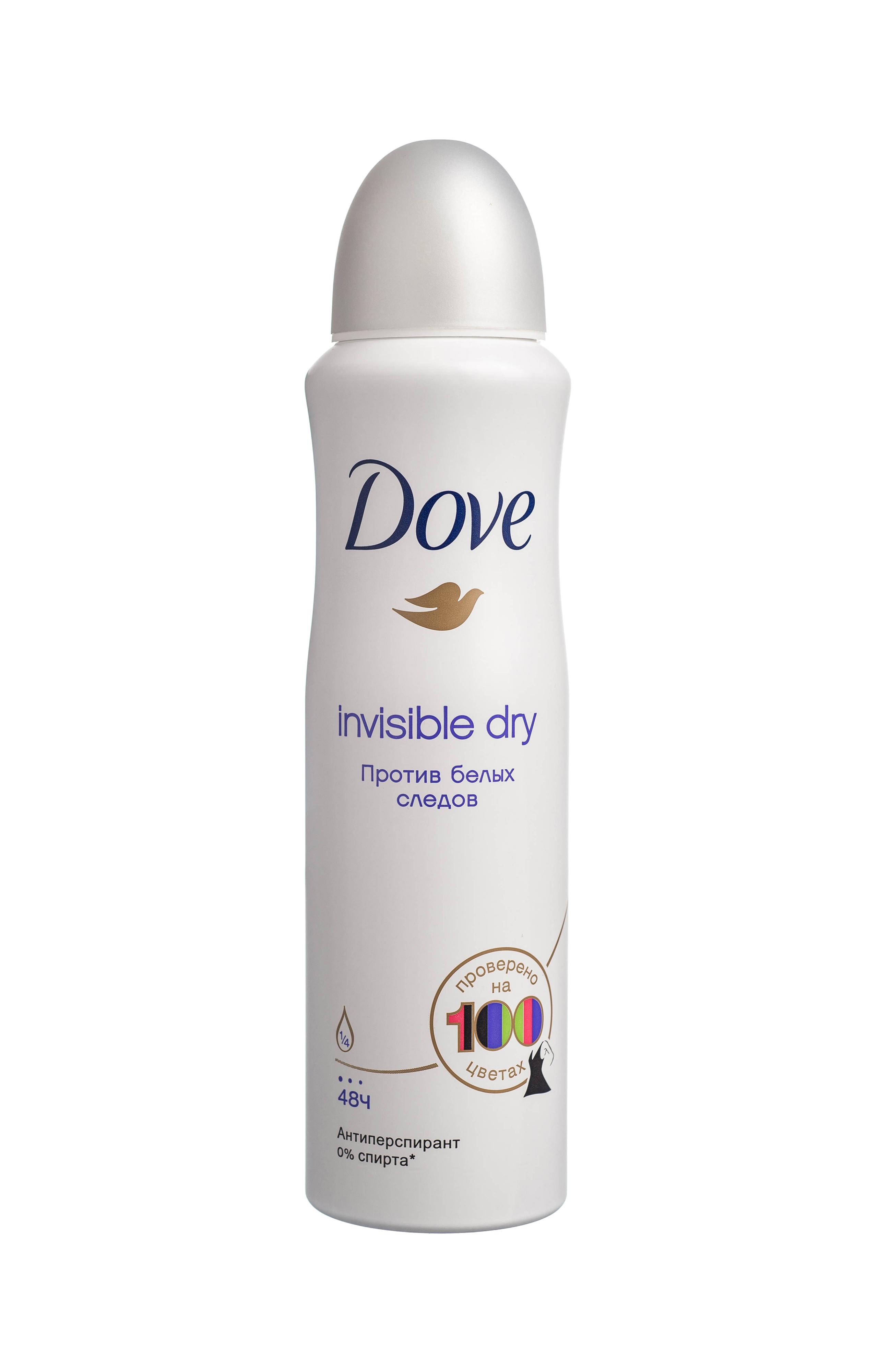 Dove Антиперспирант аэрозоль Невидимый 150 мл21132312Антиперсипрант Dove Невидимый - обеспечивает защиту от пота на 48 часов и на 1/4 состоит из особенного увлажняющего крема, который способствует восстановлению кожи после бритья, делая ее более гладкой и нежной - благодаря рецептуре с полупрозрачными микрочастицами способствует защите от белых следов Характеристики: Объем: 150 мл. Производитель: Германия. Товар сертифицирован.