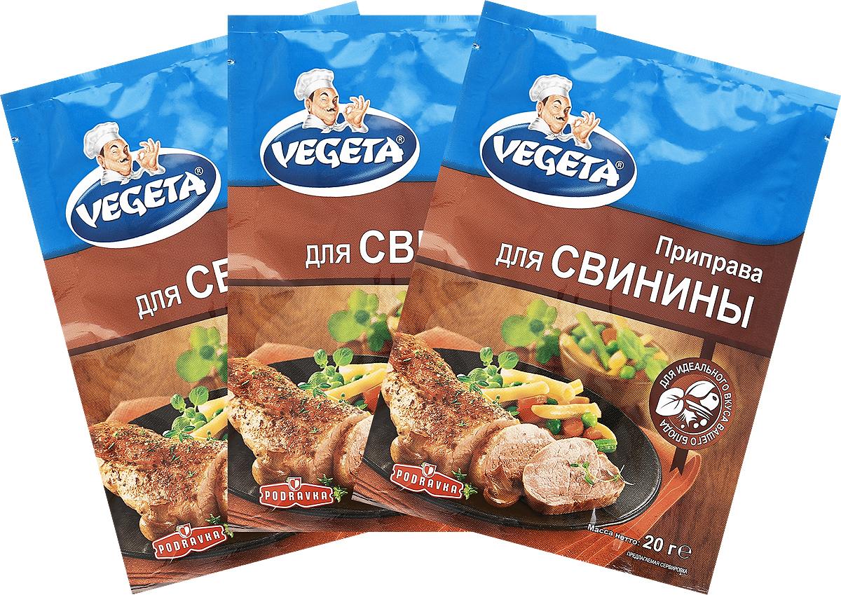 Vegeta приправа для свинины, 3х20 г3110140Гармоничное сочетание тщательно подобранных специй, которые содержатся в Vegeta приправе для свинины, идеально подчеркнет, но не заглушит натуральный аромат любимого свиного мяса. Созданная для того, чтобы ускорить процесс маринования мяса, эта приправа облегчает приготовление блюда и позволяет быть уверенным, что вы и ваши близкие смогут насладиться отбивными, шницелями в панировке, с гриля... и все это под девизом: еще сочнее, ароматнее, вкуснее!Единственная в своем роде комбинация овощей и специй для самых вкусных блюд из свинины. Уважаемые клиенты! Обращаем ваше внимание, что полный перечень состава продукта представлен на дополнительном изображении.