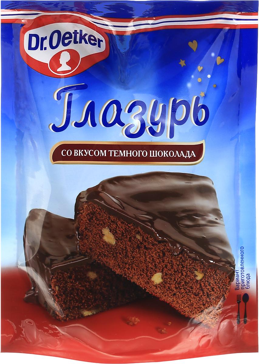Dr.Oetker глазурь со вкусом темного шоколада, 100 г