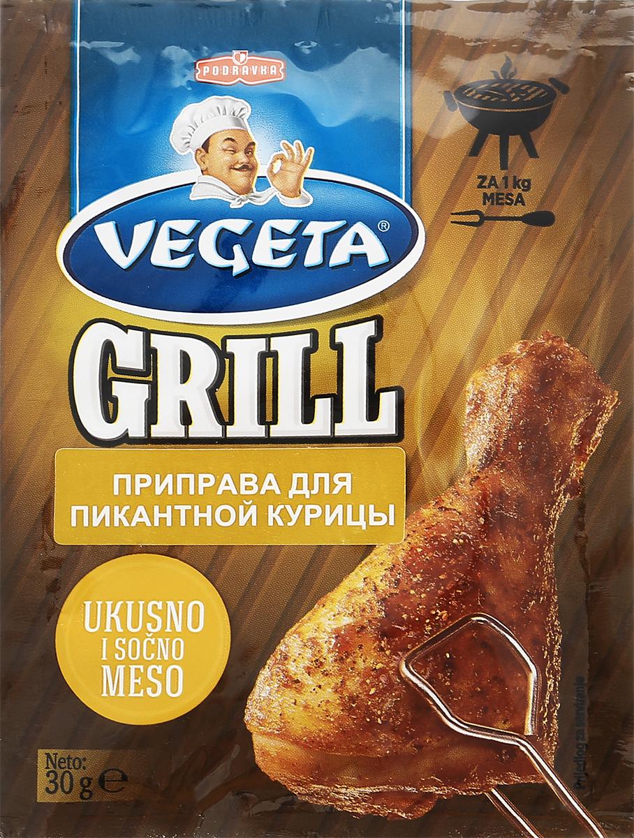 Vegeta Grill приправа для пикантной курицы, 30 г3110167Vegeta Grill приправа для пикантной курицы на крыльях великолепного вкуса! Для вкусной курицы с гриля. Замаринует практично и быстро. Останется больше времени для общения и отдыха. Уважаемые клиенты! Обращаем ваше внимание, что полный перечень состава продукта представлен на дополнительном изображении.
