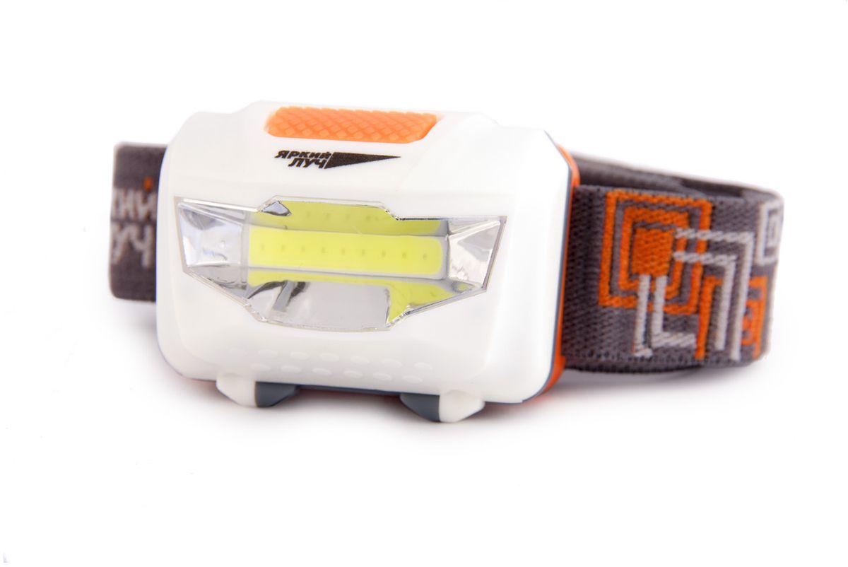 Фонарь налобный Яркий Луч LH-180 COB4606400105411Налобный светодиодный фонарь LH-180 Cob. Новый мощный светодиод cob обеспечит световым потоком в 180 люмен и мягким заливным нейтральным светом. Большая кнопка включения позволит переключать режимы фонаря даже в перчатках. Два режима работы: 30% – 100%. Легкая замена элементов питания. Фонарь работает на 3 батарейках ААА (в комплект не входят). Время работы в режиме 100% – 4 часа. Крепкий корпус из ABS-пластика выдерживает падение с высоты 1 метр. Компактный размер, легкий вес, крепкий корпус – отличный налобный фонарь!