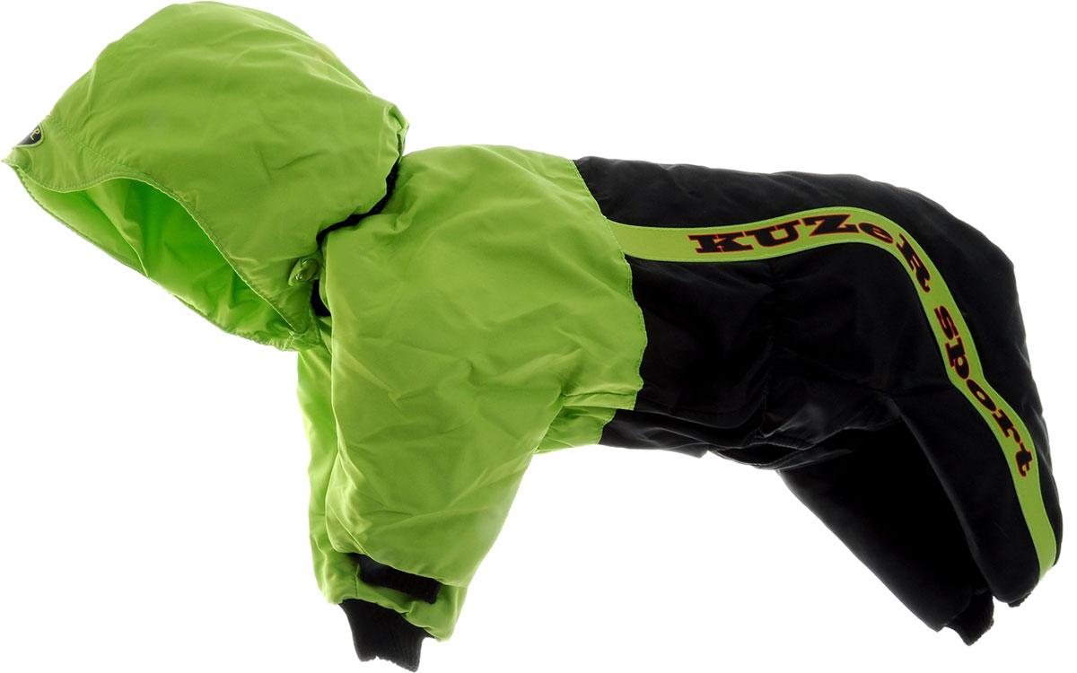 Комбинезон для собак Kuzer-Moda Пилот, утепленный, для мальчика, цвет: черный, салатовый. Размер MKZ001825Утепленный комбинезон для собак Kuzer-Moda Пилот, стилизованный под форму пилота-автогонщика, отлично подойдет для прогулок в холодное время года. Комбинезон изготовлен из плащевки, защищающей от ветра и снега, с утеплителем из синтепона, который сохранит тепло даже в сильные морозы. Комбинезон с капюшоном застегивается на кнопки, благодаря чему его легко надевать и снимать. Капюшон пристегивается при помощи кнопок. Низ рукавов и брючин оснащен трикотажными манжетами, которые мягко обхватывают лапки, не позволяя просачиваться холодному воздуху. На пояснице комбинезон затягивается на шнурок-кулиску. Благодаря такому комбинезону простуда не грозит вашему питомцу. Длина по спинке 32 см.
