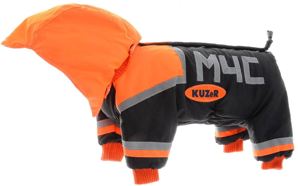 Комбинезон для собак Kuzer-Moda МЧС, для мальчика, утепленный, цвет: черный, оранжевый. Размер XXSKZ001684Комбинезон для собак Kuzer-Moda МЧС отлично подойдет для прогулок в прохладную погоду. Комбинезон изготовлен из прочной, ткани, которая сохранит тепло и обеспечит отличный воздухообмен. Комбинезон с капюшоном застегивается на кнопки, благодаря чему его легко надевать и снимать. Капюшон пристегивается при помощи кнопок. Ворот, низ рукавов и брючин оснащены резинками, которые мягко обхватывают шею и лапки, не позволяя просачиваться холодному воздуху. Изделие снабжено светоотражающими элементами. На пояснице имеются затягивающиеся шнурки, которые также не позволяют проникнуть холодному воздуху. Благодаря такому комбинезону простуда не грозит вашему питомцу, и он не даст любимцу продрогнуть на прогулке. Длина по спинке 27 см.