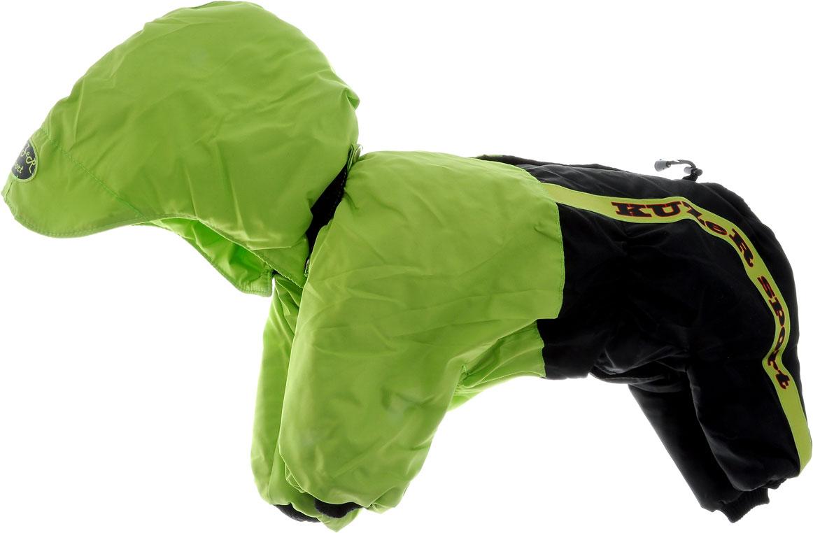 Комбинезон для собак Kuzer-Moda Пилот, для мальчика, утепленный, цвет: черный, салатовый. Размер LKZ001826Утепленный комбинезон для собак Kuzer-Moda Пилот, стилизованный под форму пилота-автогонщика, отлично подойдет для прогулок в холодное время года. Комбинезон изготовлен из плащевки, защищающей от ветра и снега, с утеплителем из синтепона, который сохранит тепло даже в сильные морозы. Комбинезон с капюшоном застегивается на кнопки, благодаря чему его легко надевать и снимать. Капюшон пристегивается при помощи кнопок. Низ рукавов и брючин оснащен трикотажными манжетами, которые мягко обхватывают лапки, не позволяя просачиваться холодному воздуху. На пояснице комбинезон затягивается на шнурок-кулиску. Благодаря такому комбинезону простуда не грозит вашему питомцу. Длина по спинке 34 см.