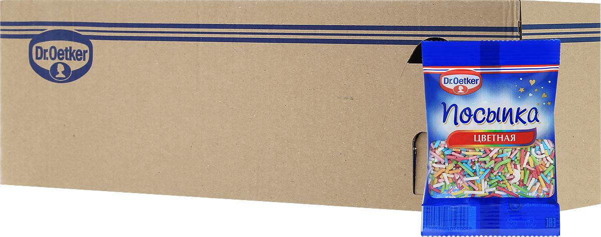 Dr.Oetker Посыпка цветная палочки, 25х10 г1-84-010209Идеально подходит для украшения куличей, мороженого и других десертов! Небольшая упаковка, в которой представлен продукт, удобна для использования – точно отмеренное количество посыпки для одного кулича. Уважаемые клиенты! Обращаем ваше внимание, что полный перечень состава продукта представлен на дополнительном изображении.