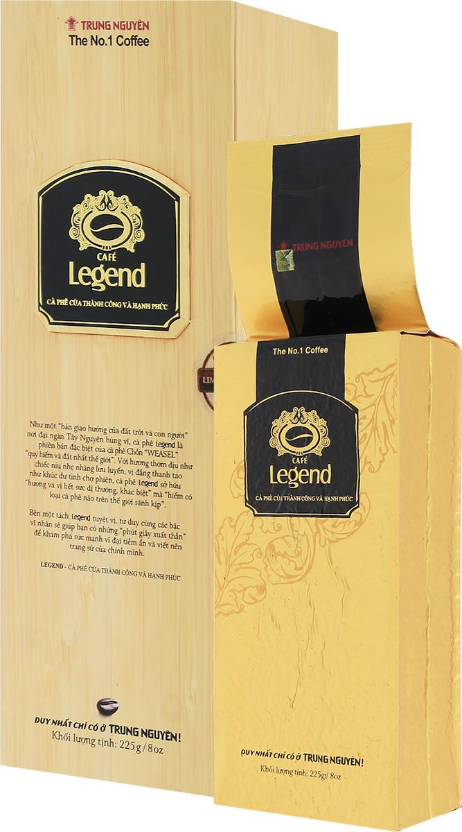 Trung Nguyen Legendee Premium кофе молотый, 225 г8935024112823Встреча с Легендой! Удивительный и редкий кофе Legend создан из лучших зерен, выращенных на экологически чистых плантациях Центрального Вьетнама. Эксперты Чунг Нгуен разработали уникальную технологию, которая позволяет создать кофе, идентичный по вкусу кофе Копи Лювак. Легенда Премиум – один из самых дорогих и известных кофе, выпускается ограниченной партией и нацелен на ценителей кофейного искусства. Вы окунетесь в мысли о великих легендах, некогда ходивших по свету. Обретите внутреннюю скрытую силу, чтобы создавать свои собственные легенды. Кофе Legend – это драгоценный меч, даруемый Чемпиону.