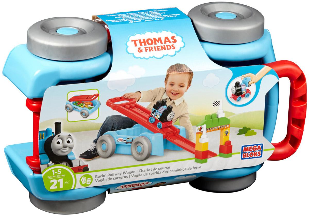 Mega Bloks Thomas & Friends Конструктор Гоночный железнодорожный вагончик