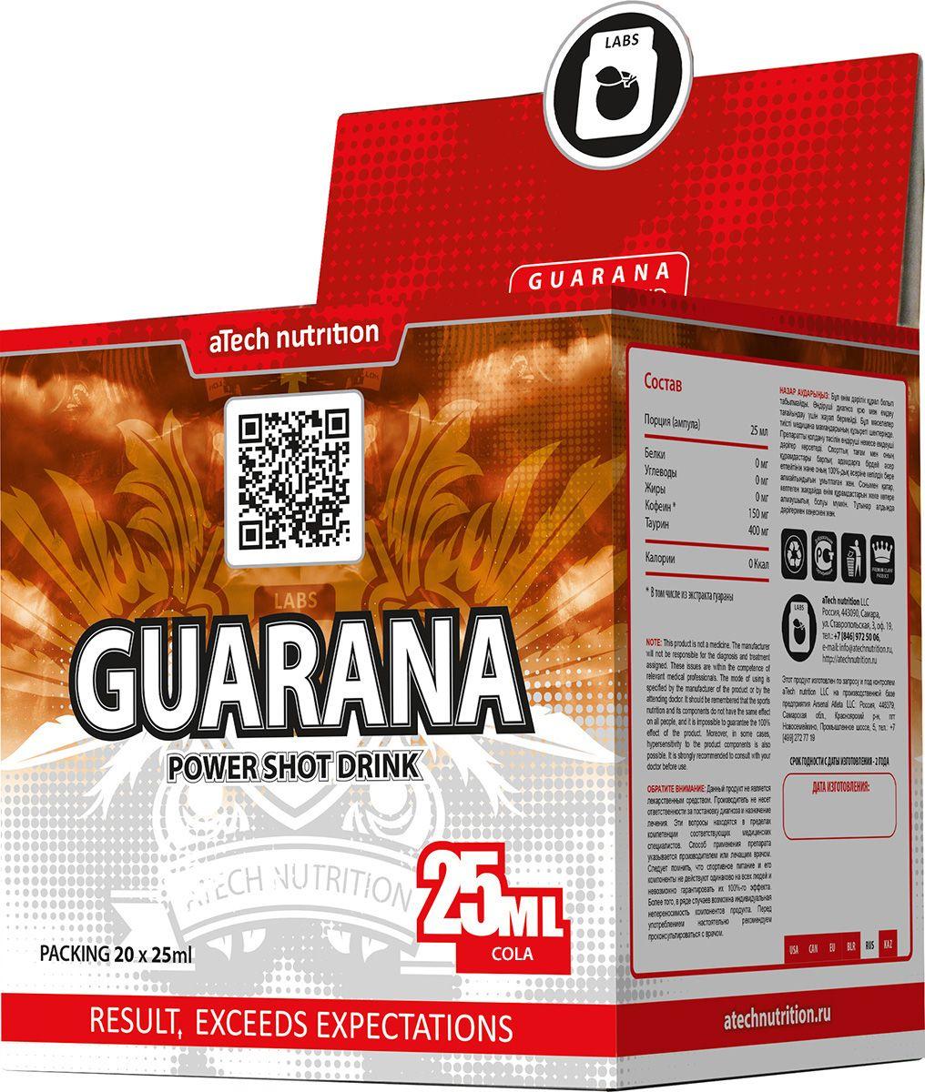 Энергетический напиток aTech Nutrition Guarana Power Shot Drink, кола, 25 мл, 20 шт14630019671149Мощный энергетический комплекс «Short drink» от aTech Nutrition в удобной упаковке по 25мл. Одна ампула содержит 150мг Кофеина, в том числе из Гуараны бразильской . Guarana Power shot drink от aTech nutrition в жидкой форме, на основе Гуараны Бразильской и Таурина позволит Вам тренироваться с полной отдачей! В ее состав входит экстракт Гуараны Бразильской – натуральный источник связанного кофеина. В отличии от синтетического кофеина, натуральный кофеин усваивается плавно и не вызывает резкого подъема давления, перевозбуждения, усиленного сердцебиения. Так же в плодах Гуараны Бразильской, в отличие от синтетической, содержатся дубильные вещества, сапонины, амид, цинк, натрий, марганец, магний, теобромин, теофиллин, витамины PP, E, B1, B2, A. Входящий в состав продукта Таурин усиливает действие Гуараны, а так же способствует улучшению кровообращения и метаболизму сердца, благотворно влияет на сосуды, костную ткань, улучшает память, зрение, укрепляет иммунитет. Принимая Guarana от...