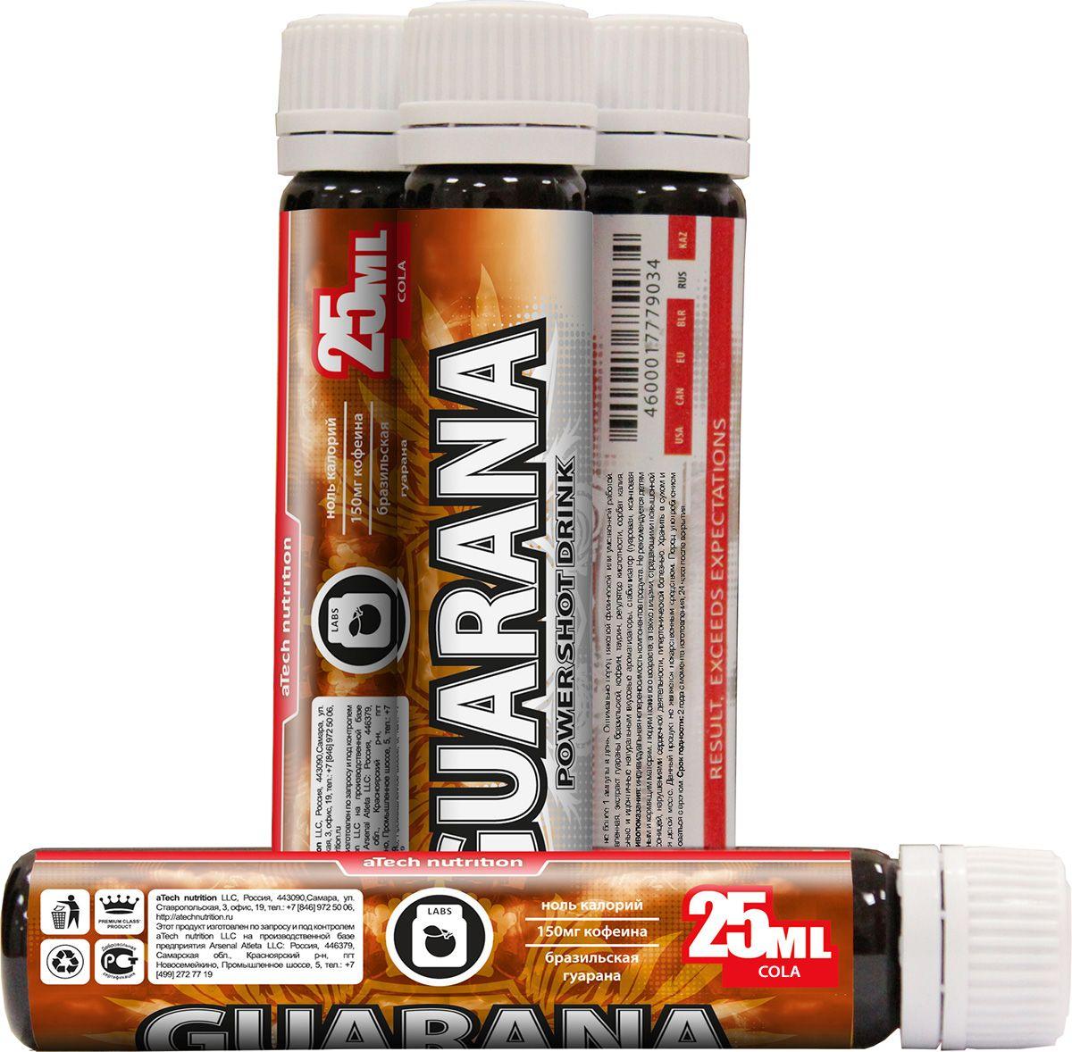 Энергетический напиток aTech Nutrition Guarana Power Shot Drink, кола, 25 мл4630019671142Мощный энергетический комплекс «Short drink» от aTech Nutrition в удобной упаковке по 25мл. Одна ампула содержит 150мг Кофеина, в том числе из Гуараны бразильской . Guarana Power shot drink от aTech nutrition в жидкой форме, на основе Гуараны Бразильской и Таурина позволит Вам тренироваться с полной отдачей! В ее состав входит экстракт Гуараны Бразильской – натуральный источник связанного кофеина. В отличии от синтетического кофеина, натуральный кофеин усваивается плавно и не вызывает резкого подъема давления, перевозбуждения, усиленного сердцебиения. Так же в плодах Гуараны Бразильской, в отличие от синтетической, содержатся дубильные вещества, сапонины, амид, цинк, натрий, марганец, магний, теобромин, теофиллин, витамины PP, E, B1, B2, A. Входящий в состав продукта Таурин усиливает действие Гуараны, а так же способствует улучшению кровообращения и метаболизму сердца, благотворно влияет на сосуды, костную ткань, улучшает память, зрение, укрепляет иммунитет. Принимая Guarana от...