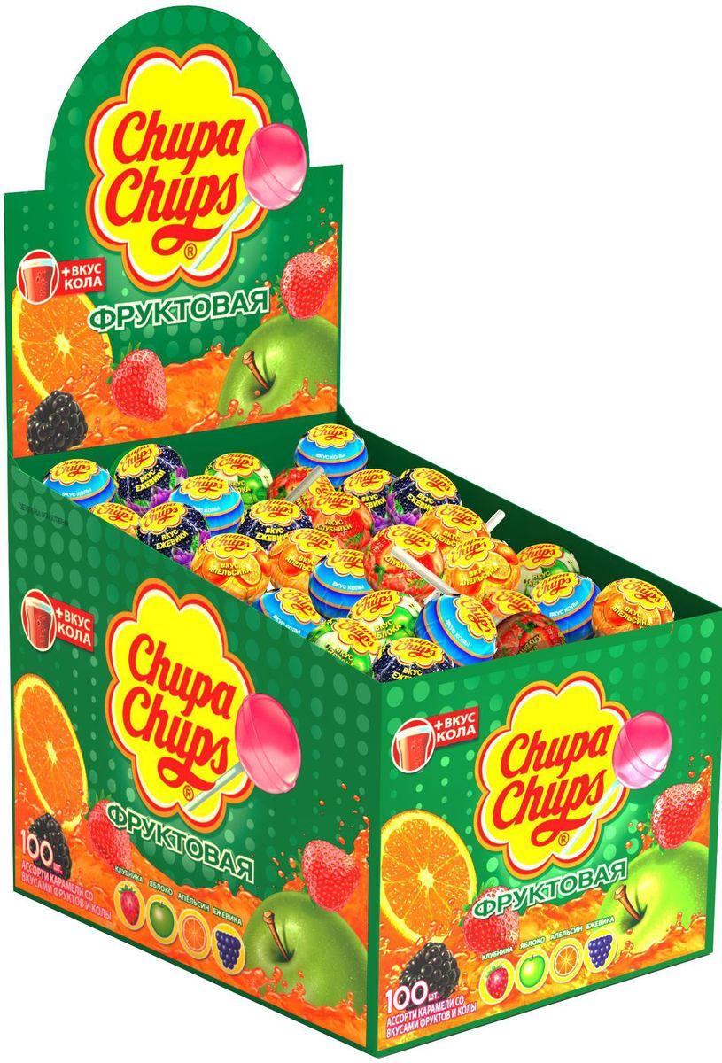 Chupa Chups карамель Ассорти, 100 штук по 12 г8252798Кaрамель Чупа Чупс. Ассорти вкусов с натуральным соком: клубники, зеленого яблока, апельсина, ежевики, а также вкуса колы.