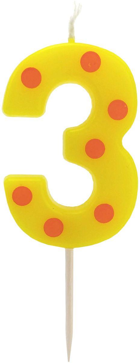 Action! Свеча-цифра для торта 3 года цвет желтыйAPI0314-3