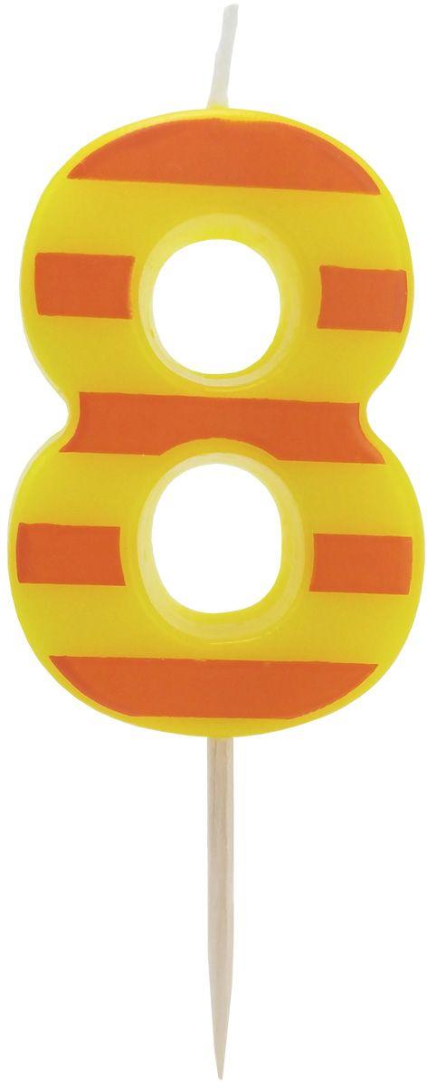 Action! Свеча-цифра для торта 8 лет цвет желтыйAPI0314-8