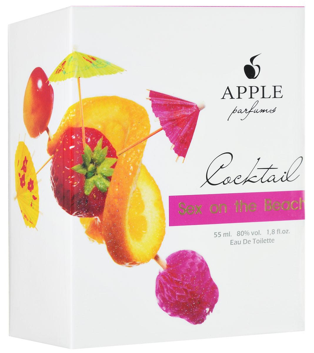 Apple Parfums
