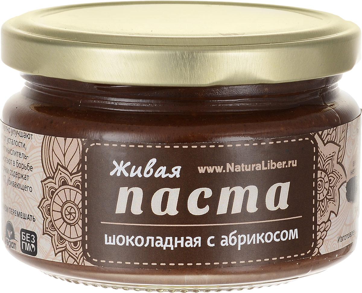 NaturaLiber паста шоколадная с абрикосом, 225 г00-00000145_новый дизайнМасло и витамины сырого какао заметно улучшают состояние кожи и волос, избавляют от усталости, прогоняют депрессию и стимулируют мыслительные процессы и память, а также помогают в борьбе с лишним весом. Абрикосовые косточки содержат уникальное количество витамина B17, убивающего раковые клетки.