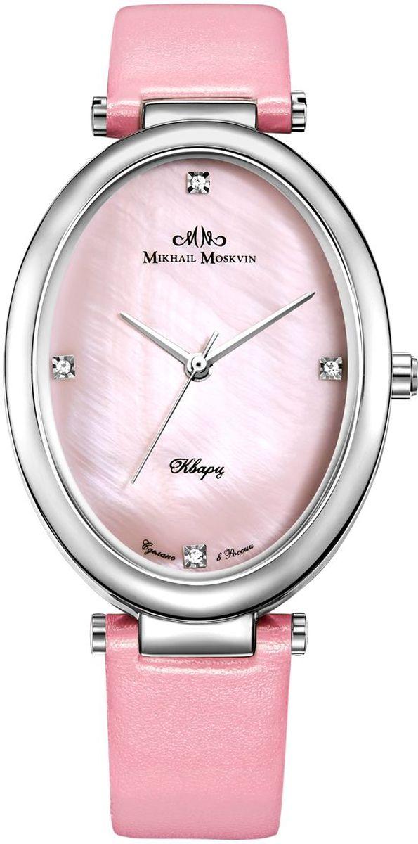 Часы наручные женские Mikhail Moskvin Каприз, цвет: розовый. 1213A1L21213A1L2Мягкие линии крупного корпуса в сочетании с переливающимся сквозь закаленное стекло розовым перламутровым циферблатом подчеркивают предназначение этой модели для самых элегантных женщин. Индикация открытого циферблата представлена в виде четырех стразов, закрепленных в серебристый квадратный каст, и тонких стальных стрелок. Часы комплектуются кварцевым механизмом производства Miyota Sitizen (Япония). Срок службы элемента питания 2 года. Гладкий розовый ремень комфортно обхватывает запястье и надежно крепится на запястье стальной пряжкой.